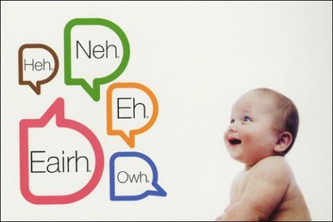 Podemos comunicarnos con los bebés antes de que puedan hablar?