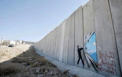 Anular Fronteras